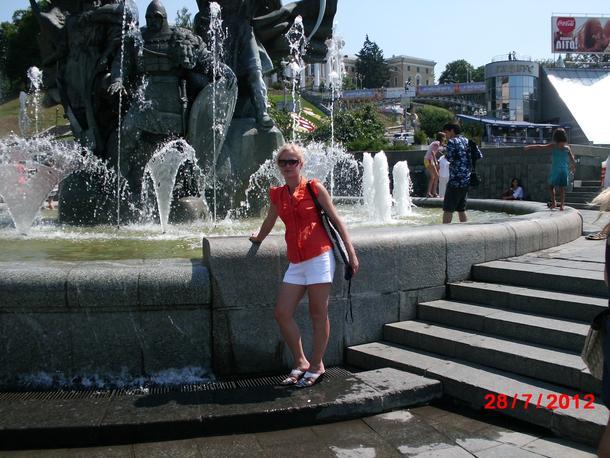 Svetlana gathers to study at the Academy