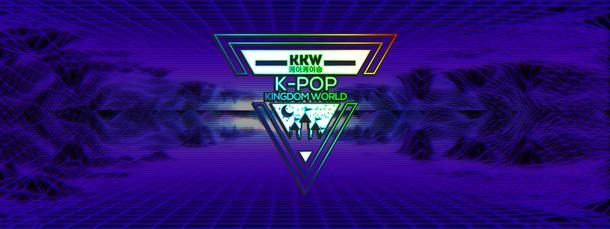 K-Pop Kingdom World