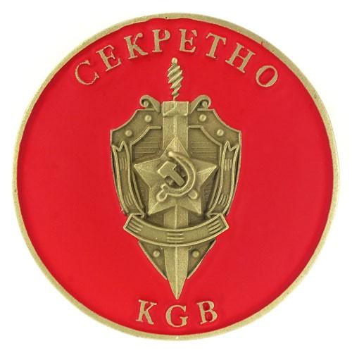 KGB Challenge Coin