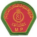 Iraq Military Police Patch
