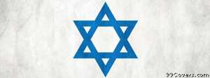 star of david Facebook Cover Photo