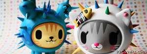 cute cat toys Facebook Cover Photo