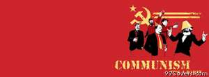communism Facebook Cover