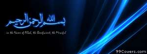 in the name of allah Facebook Cover