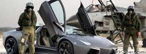 Lambo Reventon 192 Facebook Cover Photo