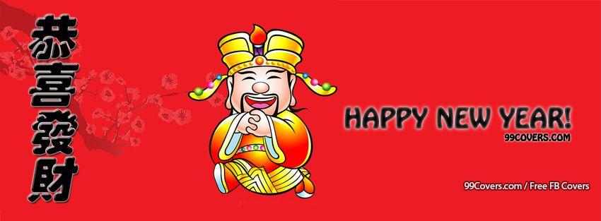 Gong Xi Fa Cai Facebook Cover Photos