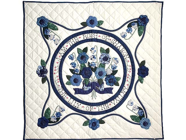 Blue and Navy Rose of Sharon Wall Hanging Photo 1