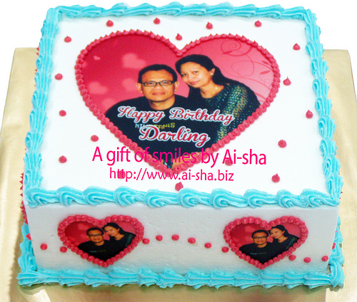 Birthday Cake Edible Image Of Couple Photo