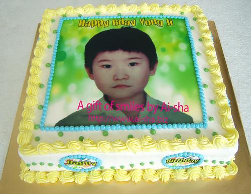 Edible Image Cake Kl : Happy Birthday Edible Image Cake - Aisha Puchong Jaya