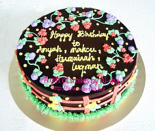 Moist Chocolate Birthday Cake with chocolate ganache topping ...