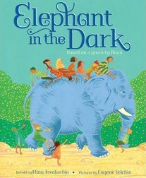 Javaherbin_elephant in the dark