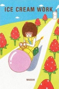 naoshi_ice cream work