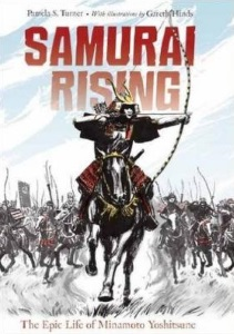 Review of Samurai Rising: The Epic Life of Minamoto Yoshitsune