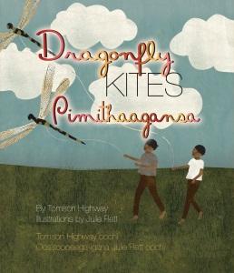 highway_dragonfly-kites