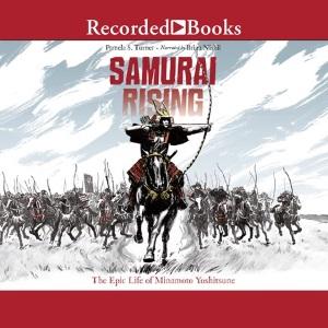 Of scientists and samurai