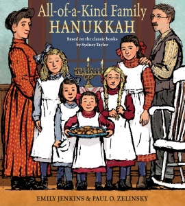 All-of-a-Kind Family Hanukkah: Sydney Taylor Book Award Blog Tour