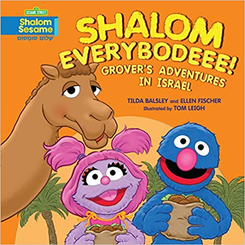 Picture books celebrating today's Israel
