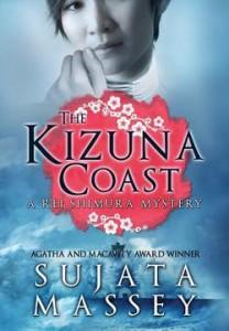 The_Kizuna_Coast