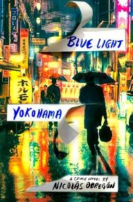 bluelight.jpg13117