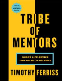 Nonfiction: Illicit Money, Conversation, Mentoring, Failed Justice, Nick Nolte, Bad Habits | Xpress Reviews