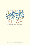 Allah: God in the Qur'an