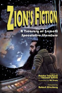 Zion's Fiction: A Treasury of Israeli Speculative Literature