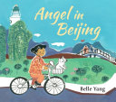 Angel in Beijing