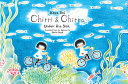 Chirri & Chirra, Under the Sea