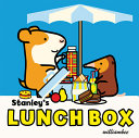 Stanley's Lunch Box