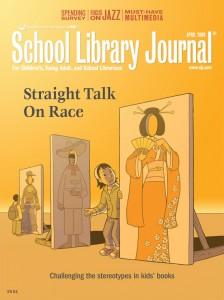SLJ's April 2009 cover. Illustration by Gene Luen Yang.