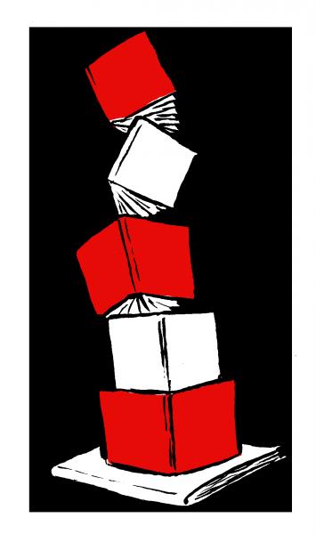 Guessing Geisel Logo