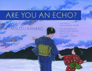 nf-spotlight-kaneko-are-you-an-echo