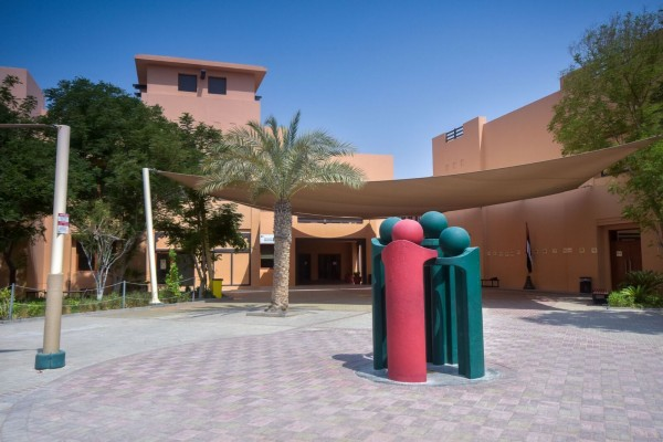 The Raha International School in Abu Dahbi, United Arab Emirates. Photo by K. Antigone Towbridge