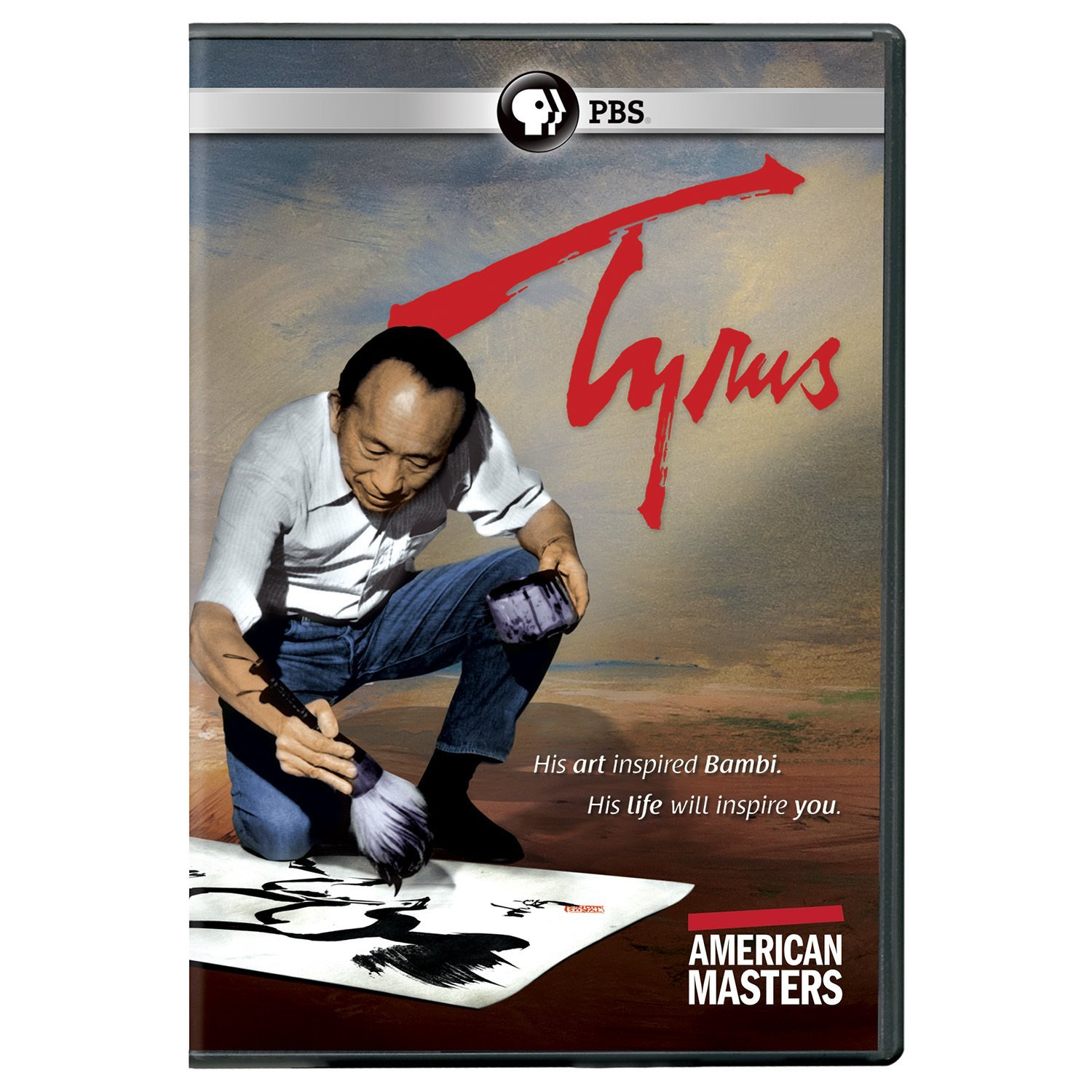 Tyrus | SLJ DVD Review