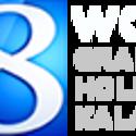 Logo-wood-large