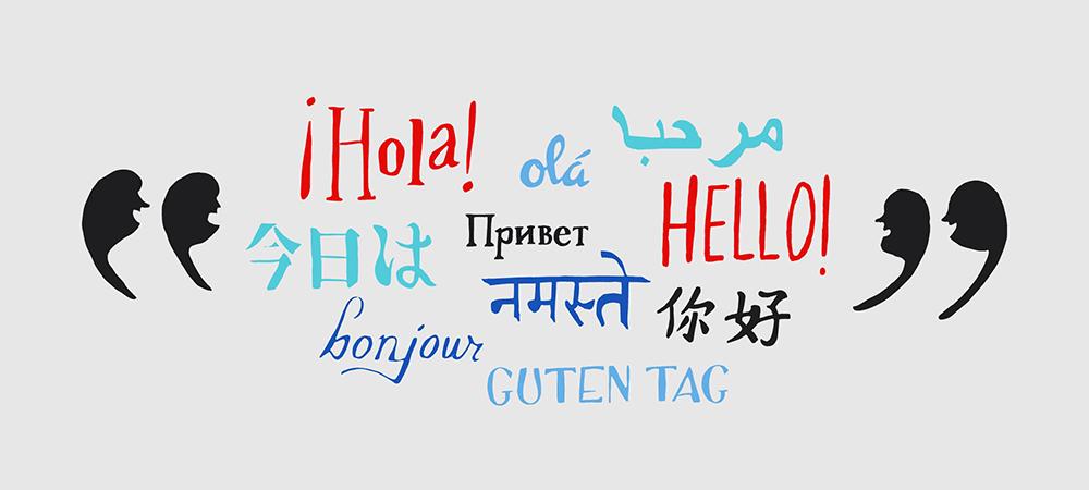 1415263540 multilingualism.jpg