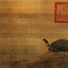 Thumb 140 1397106631 zhang gui shen gui tu  berkeley beacon master s conflicted copy 2014 04 09 .jpg