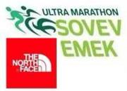 Sovev Emek Ultra Marathon