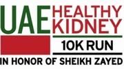 UAE Healthy Kidney 10K