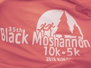 Black Moshannon 10K and 5K