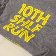 SHLF Run (Strachan Hartley Legacy Foundation)