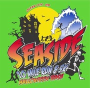 Seaside 10 Mile Run & 5K