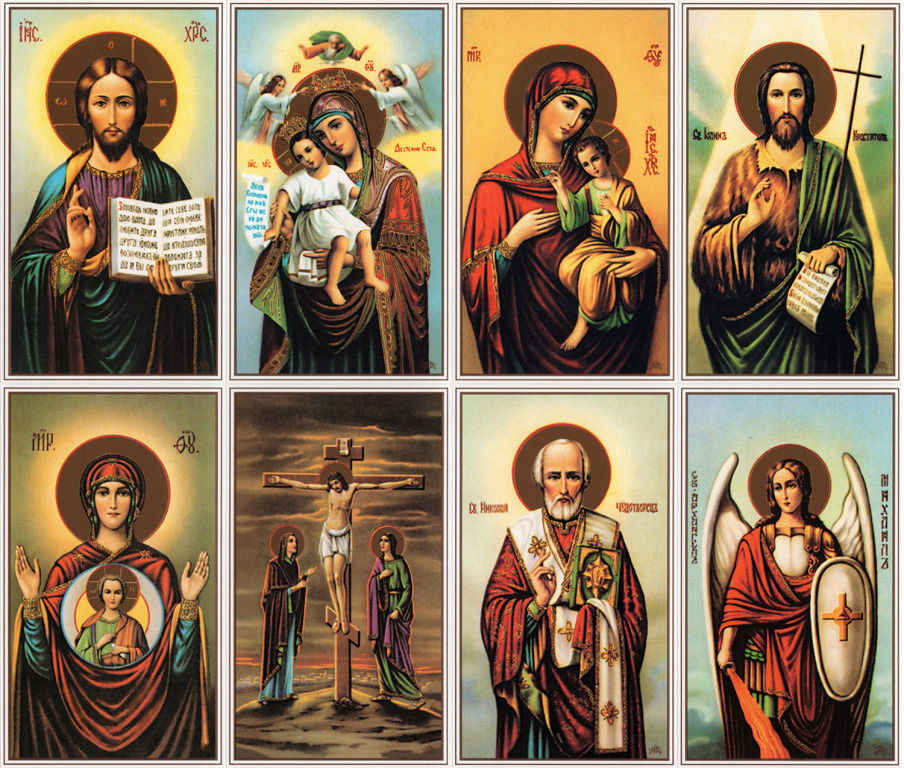 Byzantine / Orthodox