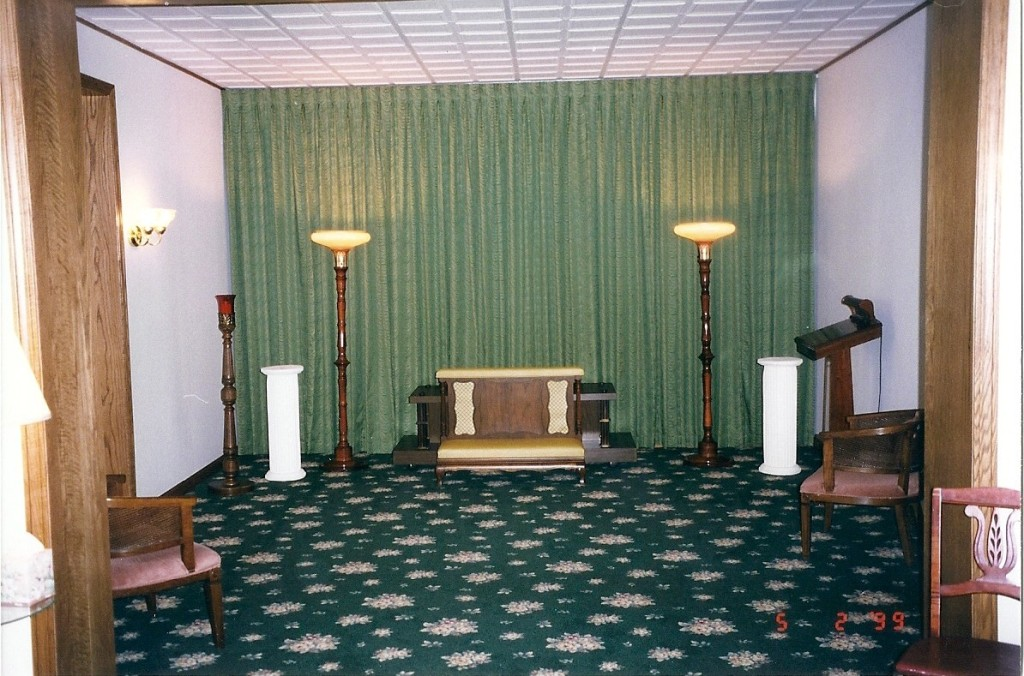 Second family receiving room.