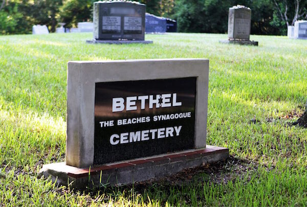 Bethel Cemetery Section