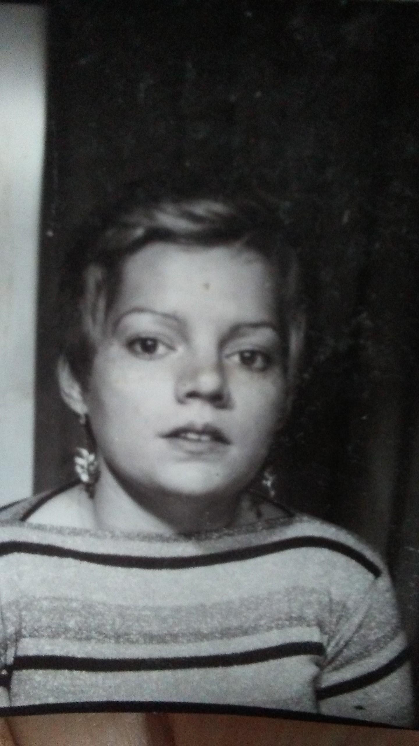 Obituary for Karen J Bonin Gayle album