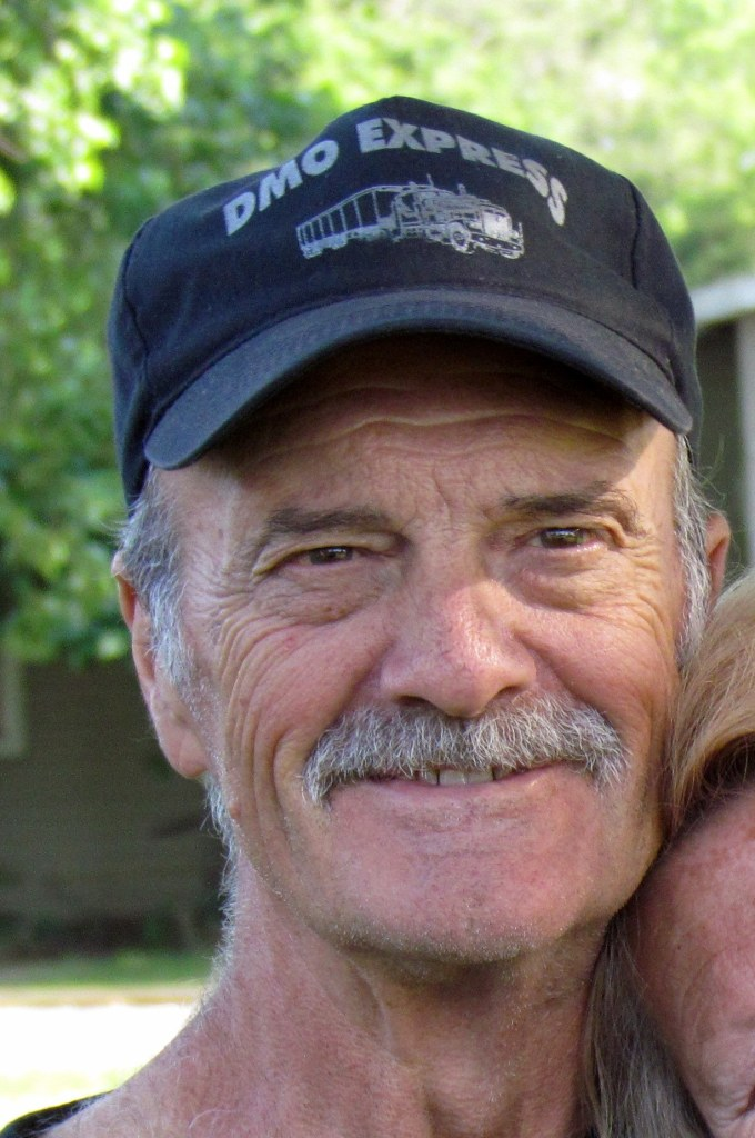 Obituary for David Curtis Hampton
