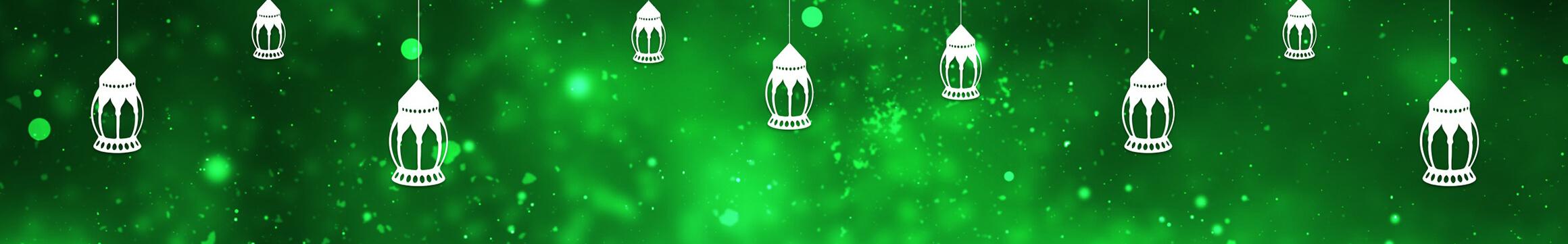 Islam 16