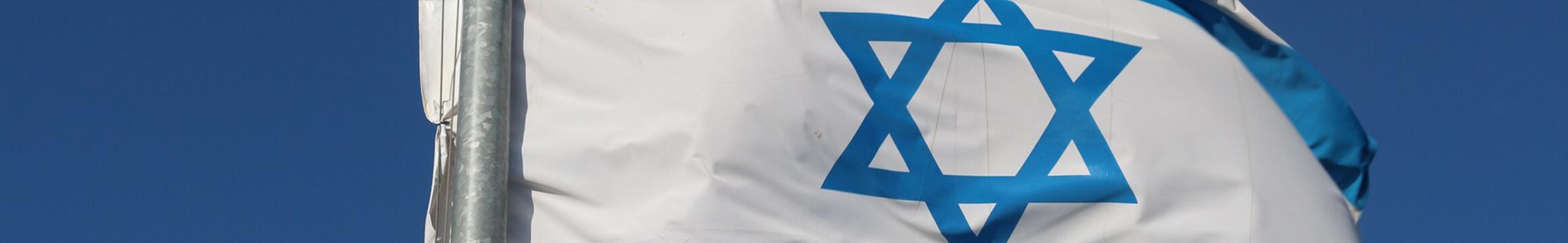 Jewish 08