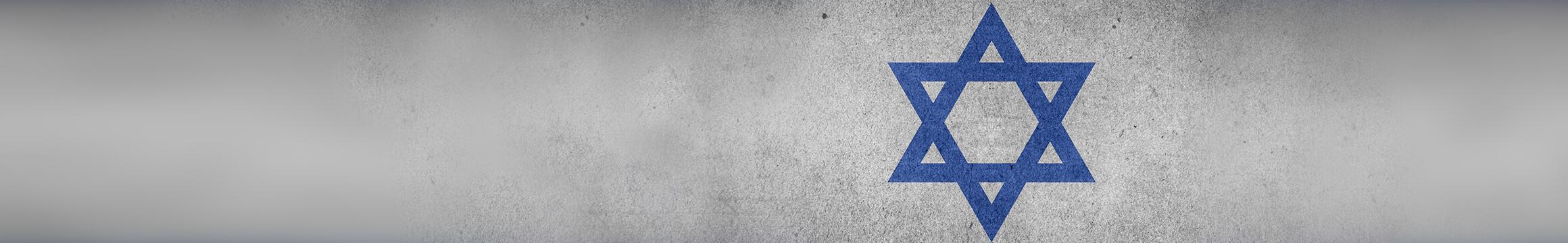 Jewish 09